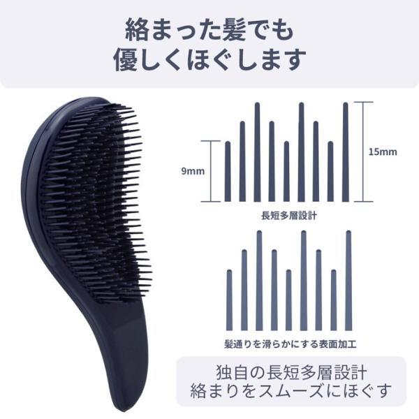 Areti デタングル ブラシ a673IDG  絡まない  美髪  頭髪洗浄  スカルプケア ヘアブラシ|areti|04