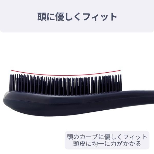 Areti デタングル ブラシ a673IDG  絡まない  美髪  頭髪洗浄  スカルプケア ヘアブラシ|areti|05