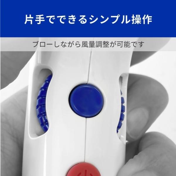 Areti モイスト ヘアケア ドライヤー Kozou d1621 赤外線LED マイナスイオン ハンズフリー 折りたたみ 海外対応|areti|08