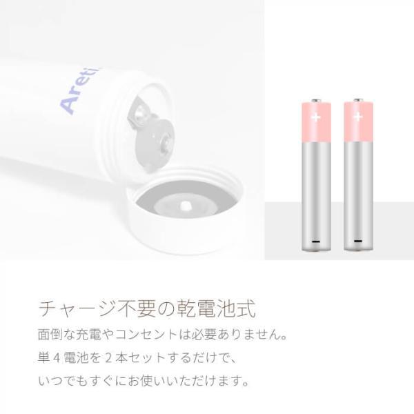 Areti LED 光美顔器 トライカラー b1708 あすつく|areti|09