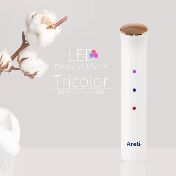 Areti LED 光美顔器 トライカラー b1708GD あすつく|areti