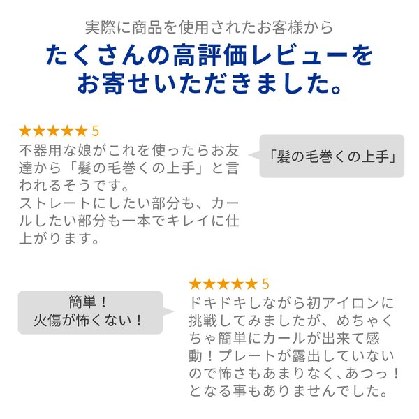 Areti U字型 ヘアアイロン 2WAY i18010WH|areti|13