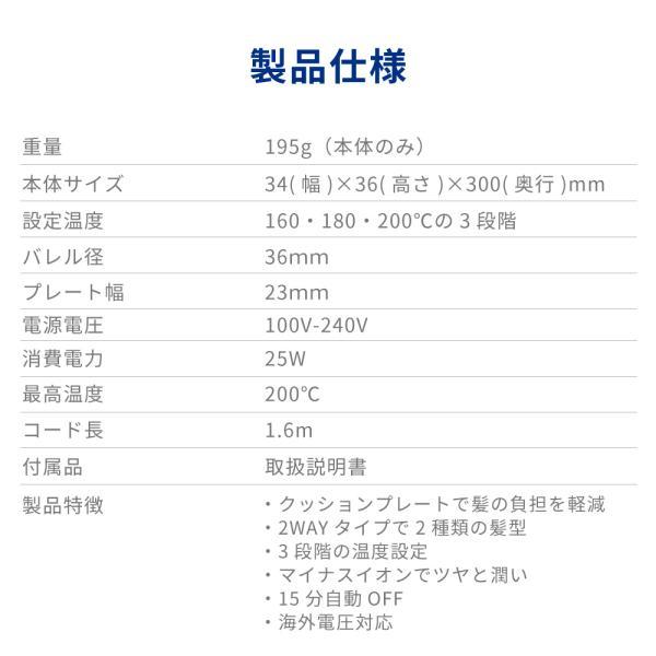 \セール/ Areti アレティ 東京発メーカー 最大3年保証 23mmマイナスイオン カールアイロンコテ カール & ボリュームアップ U型 i18010WH|areti|18