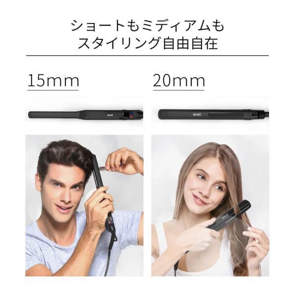 Areti ヘアアイロン ストレート マイナスイオン  2way 15mm ブラック i628BK  海外対応 痛まない メンズ|areti|04