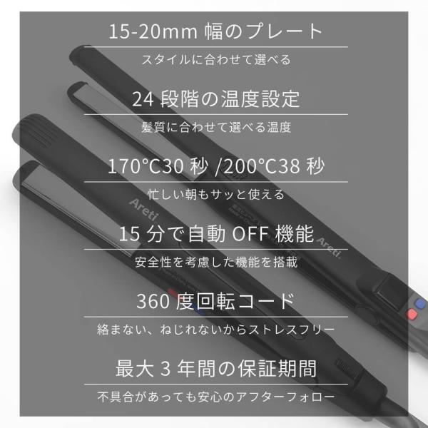 Areti ヘアアイロン ストレート マイナスイオン  2way 15mm ブラック i628BK  海外対応 痛まない メンズ|areti|05