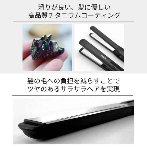 Areti ヘアアイロン ストレート マイナスイオン  2way 15mm ブラック i628BK  海外対応 痛まない メンズ|areti|08