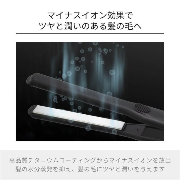 Areti ヘアアイロン ストレート マイナスイオン  2way 15mm ブラック i628BK  海外対応 痛まない メンズ|areti|09