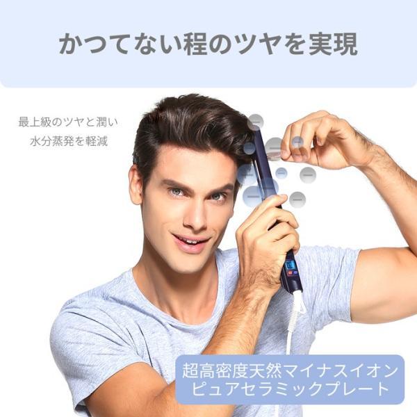Areti ヘアアイロン ストレート マイナスイオン 2way ピュアセラミック 15mm i628PCPH-IDG 海外対応 痛まない メンズ|areti|02