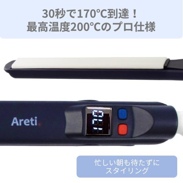 Areti ヘアアイロン ストレート マイナスイオン 2way ピュアセラミック 15mm i628PCPH-IDG 海外対応 痛まない メンズ|areti|06