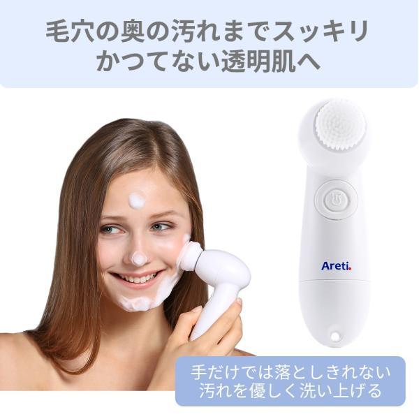 電動洗顔ブラシ 角質 黒ずみ ホワイト 白 アレティ 回転式 防水 電池式 w04-SMP Wash Areti おうち時間|areti|02