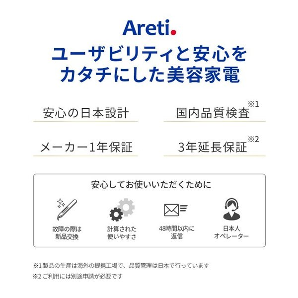 電動洗顔ブラシ 角質 黒ずみ ホワイト 白 アレティ 回転式 防水 電池式 w04-SMP Wash Areti おうち時間|areti|11