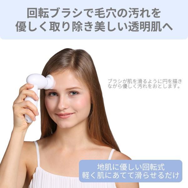 電動洗顔ブラシ 角質 黒ずみ ホワイト 白 アレティ 回転式 防水 電池式 w04-SMP Wash Areti おうち時間|areti|03