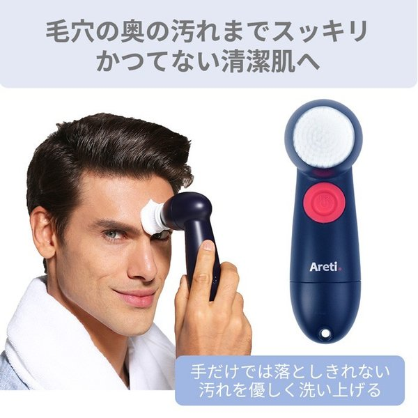 Areti Amazon1位 電動 洗顔 ブラシ 毛穴ケア 洗顔用ソフトブラシ2個入り  W04IDG あすつく|areti|02
