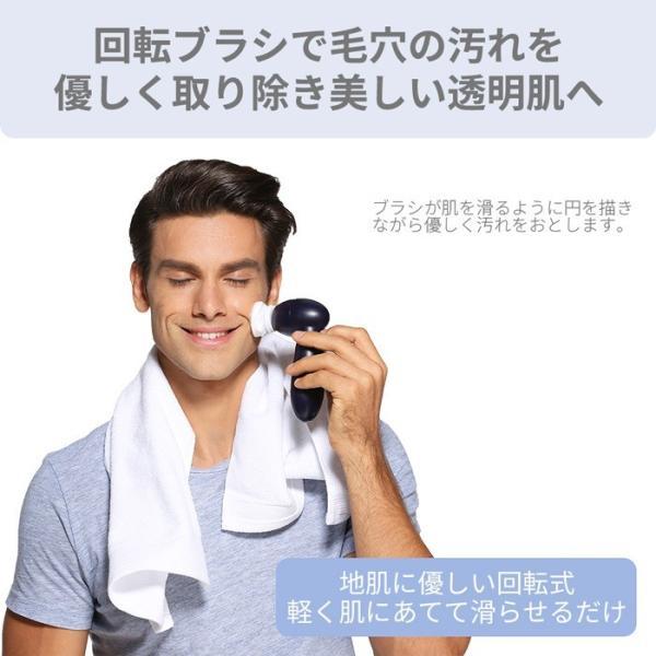 Areti Amazon1位 電動 洗顔 ブラシ 毛穴ケア 洗顔用ソフトブラシ2個入り  W04IDG あすつく|areti|03