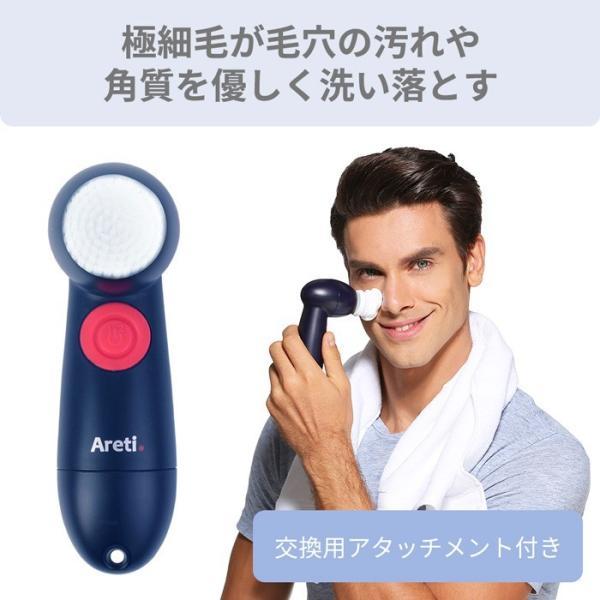 Areti Amazon1位 電動 洗顔 ブラシ 毛穴ケア 洗顔用ソフトブラシ2個入り  W04IDG あすつく|areti|06