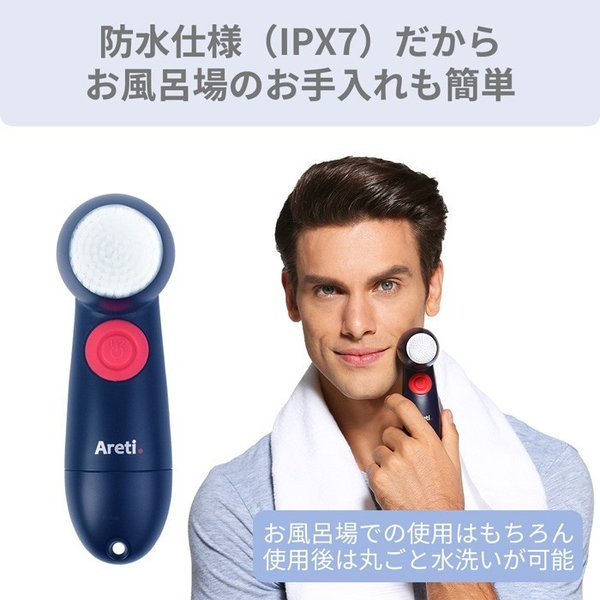 Areti Amazon1位 電動 洗顔 ブラシ 毛穴ケア 洗顔用ソフトブラシ2個入り  W04IDG あすつく|areti|09