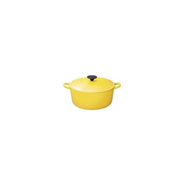 ルクルーゼ(ル・クルーゼ) ココットロンド 24cm レモン (LE CREUSET)