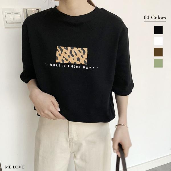 939c6c7ccd119 Tシャツ レディース おしゃれ 韓国ファッション トップス 半袖 カジュアル ロゴTシャツ レオパード ...