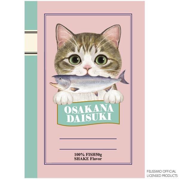 フェリシモ猫部 ミニノート ピンク 32P / SHAKE Flavor 可愛い ネコ 5mm方眼紙 メモ サケ