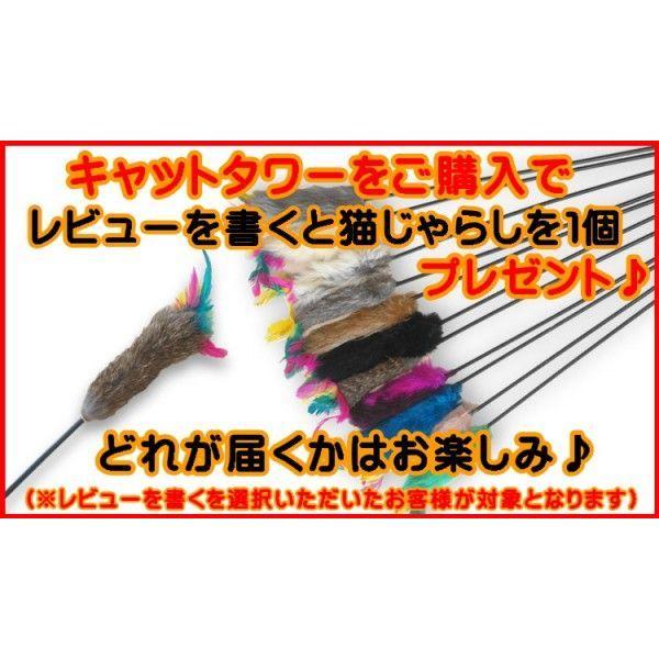 キャットタワー 190cm 据え置き 中型 麻ひも ハンモック付き おしゃれ ねこタワー 猫タワー 爪とぎ|ariafrere|04