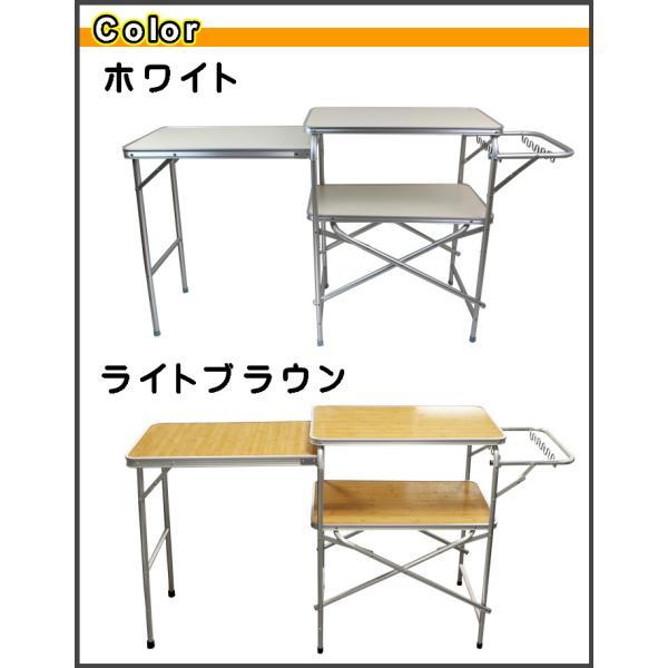 キッチンテーブル クッキングテーブル 折りたたみ式 コンパクト アウトドア キャンプ BBQ アウトドア用品|ariafrere|07