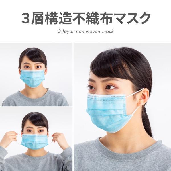 【翌日発送保証/在庫あり/領収書OK/限定100】マスク 40枚 花粉99.9カット 使い捨てマスク MASK ウイルスブロック 不織布 三層構造 花粉 飛沫対策 感染予防|ariana|04