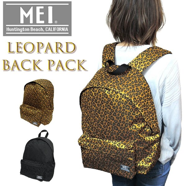 20%OFF MEIリュックバックパックヒョウ柄MEI-000-193504LEOPARD豹柄レオパードリュックサックデイバ