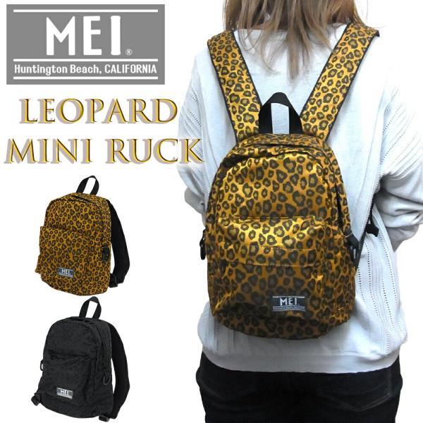 20%OFF MEIリュックミニリュックヒョウ柄LEOPARD豹柄レオパードメイMEI-000-193510デイバッグバック