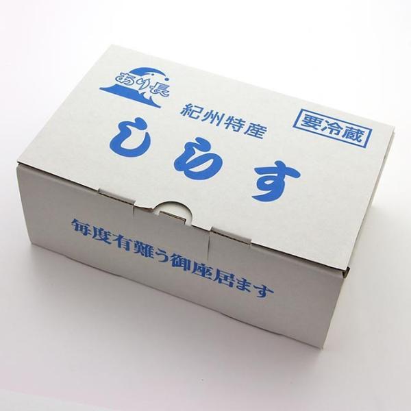 特上しらす干 380gパック2ヶ入|arichou-shirasu|04