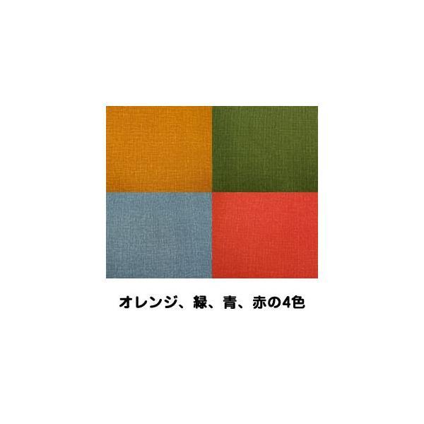 国産 座布団 和風 55×59 日本製 法事|arie-arie|02