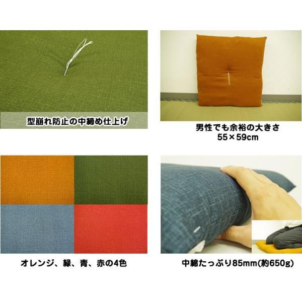 国産 座布団 和風 55×59 日本製 法事|arie-arie|03