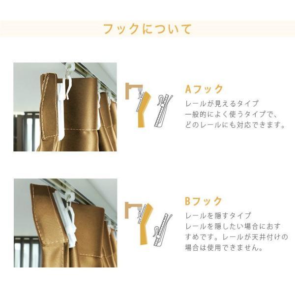 レースカーテン カーテン 2枚組 1枚 おしゃれ 刺繍 北欧 安い ナチュラル 和風 幅60〜100cm丈60〜100cm ariel1 07