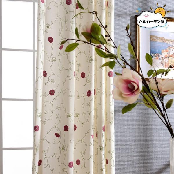 カーテン ドレープカーテン おしゃれ 送料無料 遮熱 草木柄 幅60cm〜150cm 丈60cm〜260cm|ariel1