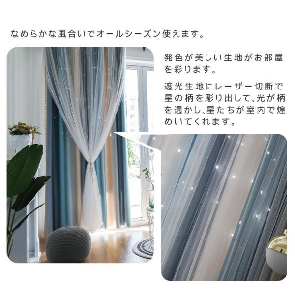 オーダーカーテン 遮光 リーフ オーダー対応 北欧 花 柄 エレガント 幅60〜100cm丈201〜260cm ariel1 04
