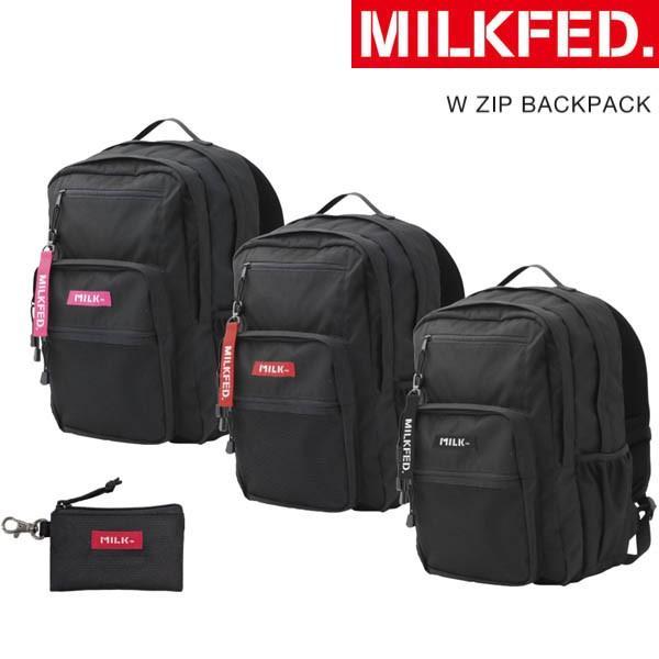リュックミルクフェドMILKFEDバックパックWZIPBACKPACKBAR103202053019正規品ダブルジップ大容量カー