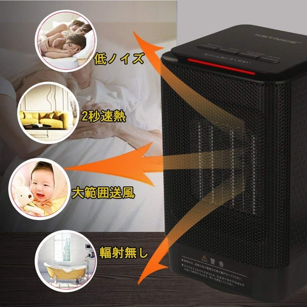 KEYNICE ファンヒーター 足元ヒーター セラミックヒーター 首振り 暖房器具 省エネ 小型 温風&熱風 速暖 2段階切替式 110V