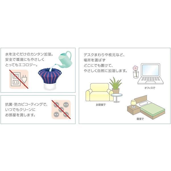 CCP エコモイスト加湿器 シャンピニオン 自然気化式 電気不要 ネイビー×パープル LA-EC36-NP