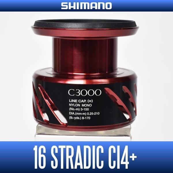 シマノ純正 16ストラディックCI4+ C3000番用 純正スプール