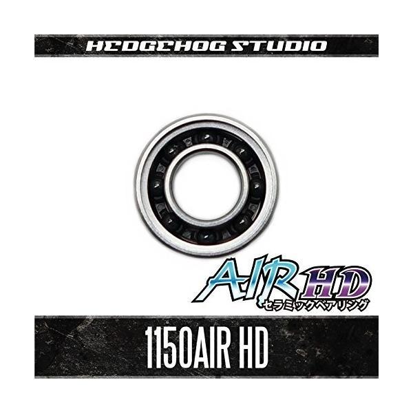 HEDGEHOG STUDIO/ヘッジホッグスタジオHS-1150AIR HD(内径5mm×外径11mm×厚さ4mm)AIR HDセラミック