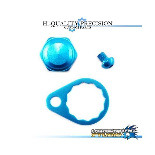 シマノ用ハンドルロックナットセット B-type(アルデバラン,メタニウム,スコーピオン,エクスセンス) 右ハンドル用 スカイブルー