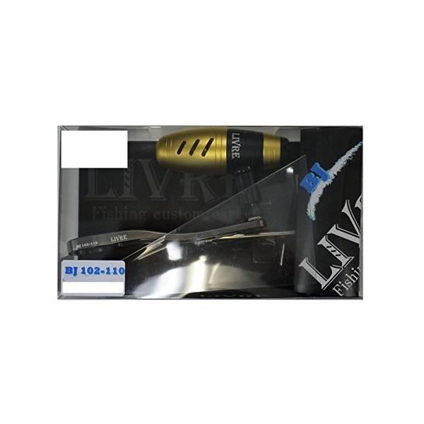 LIVRE(リブレ) BJ102-110Bullet シマノ&ダイワ左(ガンメタP+ゴールドG) BJ-102SDL-GMG