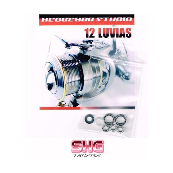 12ルビアス 2004用 MAX12BB フルベアリングチューニングキット SHGプレミアムベアリングHEDGEHOG STUDIO/ヘッジ