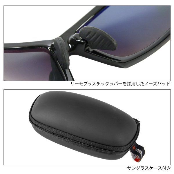 タカミヤ(TAKAMIYA) REALMETHOD 偏光グラス アンギュラー 艶ありブラック/シルバーミラーレンズ
