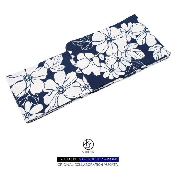 (ソウビエン) レディース浴衣 bonheur saisons ボヌールセゾン 藍色 ネイビー 白 ホワイト 花 綿 洗える 夏祭り 花火大