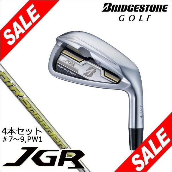 ブリヂストン ゴルフ JGR ハイブリッド フォージド アイアン 4本セット(#7〜9、PW1) AirSpeeder「J」 J16-12I カーボン [2016年モデル] arigaen