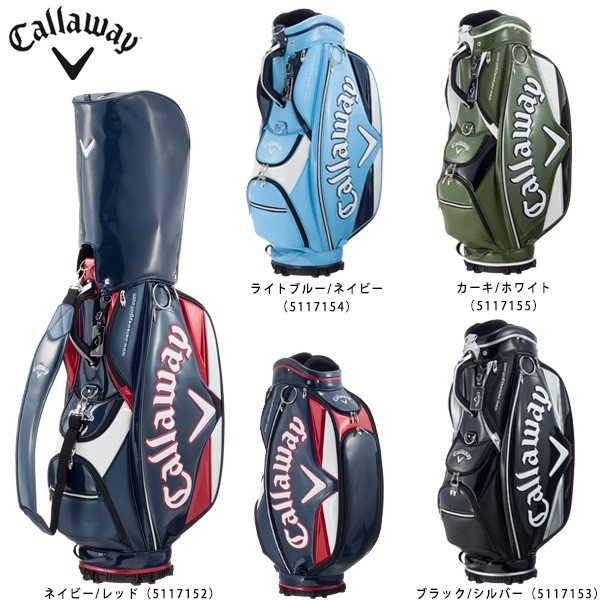 キャロウェイ 2017年最新モデル ゴルフ用品・アクセサリー