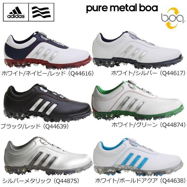 アディダス メンズ pure metal boa ピュアメタル ボア ソフトスパイク ゴルフ シューズ [2015年モデル] 特価|arigaen