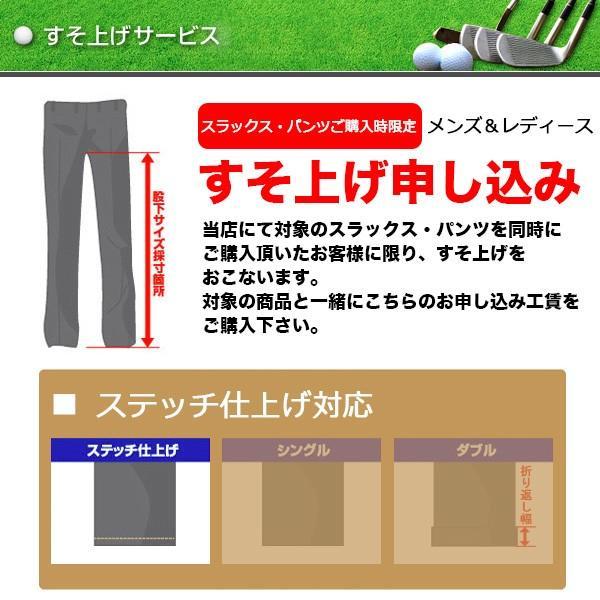 有賀園ゴルフモール A-NET_999-susoagea