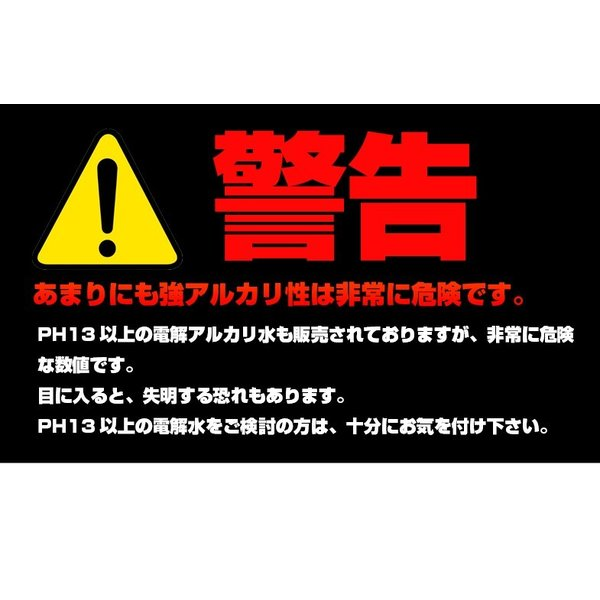 #アルカリ電解水10L# 「@キレイ」 arigataya-kyushu 12