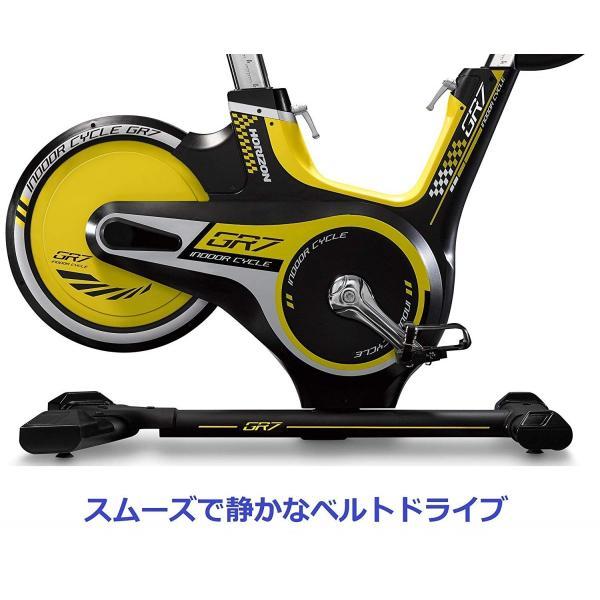 Johnson Health Tech ジョンソンヘルステック フィットネスバイク Horizon ホライズン インドアサイクル スピンバイク GR7 arigatotrading 03
